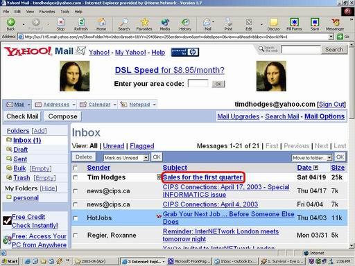 Mail загрузить